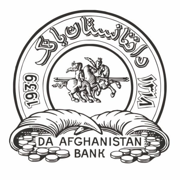 Da Afghanistan Bank - Copy