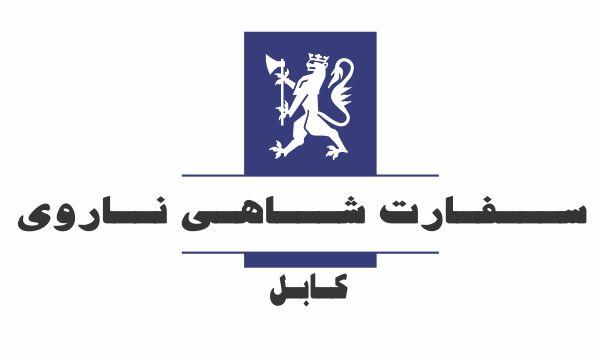 Norway Embassy